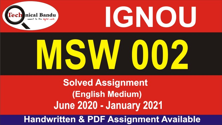 ignou msw assignment 2020-21 in hindi; msw solved assignment free download; ignou msw solved assignment 2019-20; ignou msw solved assignment 2020; ignou assignment; ignou msw assignment 2019-20; msw solved assignment in english 2019-20; msw 1st year assignment 2020