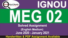meg 04 solved assignment 2020-21; meg solved assignment 2020-21; meg 02 assignment 2020-21; meg 4 solved assignment 2020-21; ignou meg solved assignment 2020-21