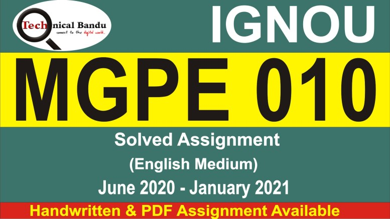 mgpe-010 question paper; mgpe 010 question paper 2017; mgpe-10 ignou; ignou assignment; mgpe-011