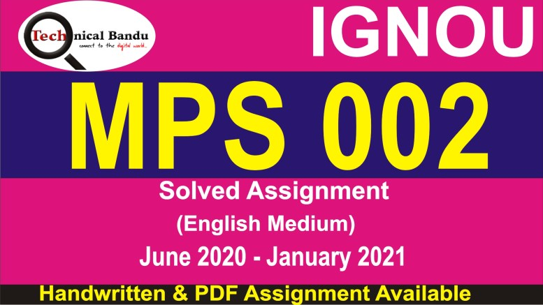 mps-002 solved assignment in hindi pdf; mps 003 solved assignment in hindi 2019-20; mpse-002 solved assignment in hindi; ignou mps solved assignment free; ignou mps-002 pdf; mps 004 solved assignment in hindi 2019-20; mps 001 solved assignment 2019-20; mps 001 solved assignment in hindi 2019-20
