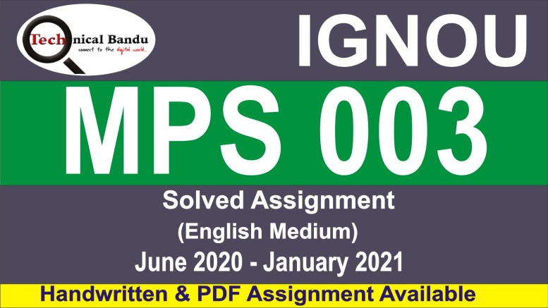 mps 003 solved assignment 2020-21; mpse-003 solved assignment in hindi; mps 004 solved assignment in hindi; ignou mps-003 pdf; mps 004 solved assignment in hindi 2019-20; ignou mps solved assignment 2019-20 in hindi pdf free; mps 003 assignment 2019-20; ignou mps solved assignment free
