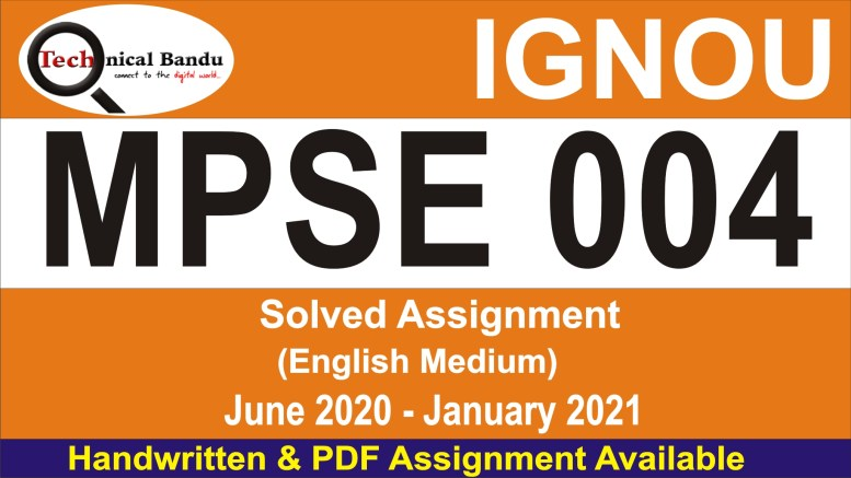 ignou ma history solved assignment 2019-20 free download; mpse 01 solved assignment; mpse 008 solved assignment in hindi; ignou m.com assignment 2020; solved assignments of ignou ma political science in hindi; ignou ma history assignment 2020 hindi; mps assignment 2020; ignou assignment med8