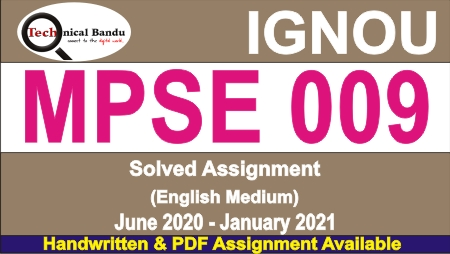 mpse-009 in hindi; mpse-010; mpse-008 book pdf; mpse-001 book pdf; mpse-007 book pdf; ignou med-008 book pdf in hindi; mps-002 book pdf; mpse 004 pdf