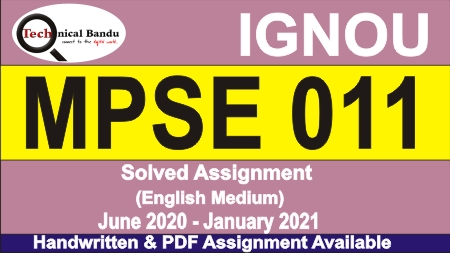 mgpe-011 solved assignment hindi; mgpe-011 solved assignment hindi free download; mgpe-011 in hindi pdf; mgpe-011 question paper in hindi; mgpe 11 hindi; solved assignments of ignou ma political science in hindi; mgpe-011 question paper 2019