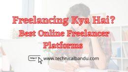 Freelancing क्या है; freelancing; freelancing kya hai; freelancing kaise kare; freelancing se paise kaise kamaye