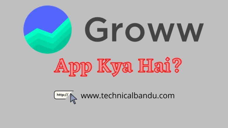 Groww app kya hai; grow app kya hai; what is groww app; how to use groww app; what is use of groww app; how to make account on groww app