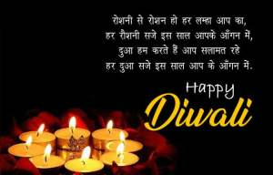 Happy Deepavali/ Diwali Images, GIF, Wallpapers, HD Photos & Pics for Whatsapp DP 2018