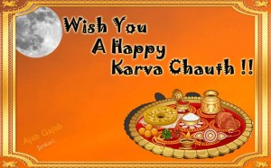 Happy Karwa ( karva ) chauth wishes, quotes, shayari, message, msg for husband & wife in hindi & English