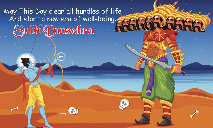 vijaya dashami images free download