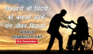 physically handicapped in hindi