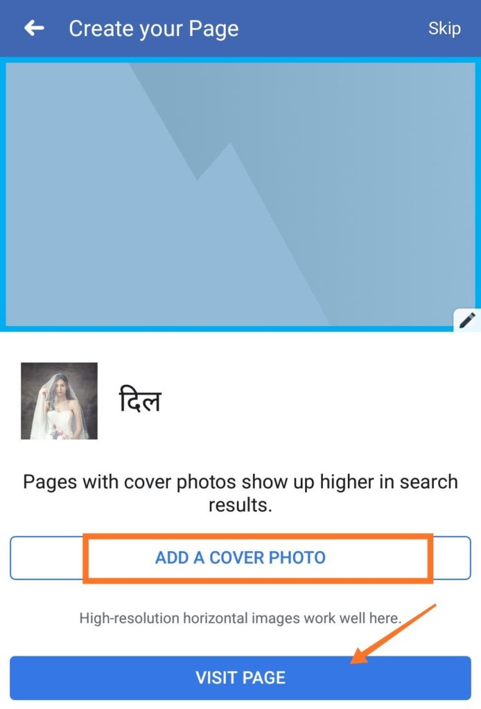 Facebook Page Kaise Banaye? How to Create Facebook Page