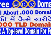 [LIMITED Offer] Register a TLD domain name for free 1 year, ooo domain kaise kharide, free domain name registration, .ooo free domain, ooo domain in hindi