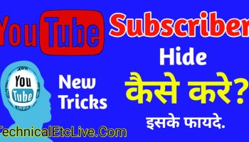 Best way to hide youtube subscribers, mobile se subscribers hide kaise kare, Channel Ke Subscribers Ko Hide Kaise Kare, Hide Subscriptions On Youtube Apps