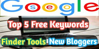 Top 5 Free Keyword Finder Tools for SEO in 2020,keyword finder free tool,google keyword planner free,best free keyword research tool,keywords everywhere