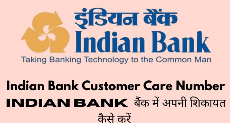 Indian-Bank-Customer-Care-Number