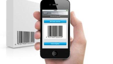 Barcode Scanner Apps