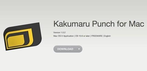 角丸アイコンを簡単に作成できるMac向けアプリ「Kakumaru Punch」が便利!