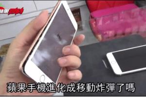 爆発の危険あり!?iPhone8 Plus購入3日目でバッテリーが膨張し始める