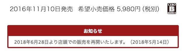 ジャンプ50周年記念版、ゴールドのミニファミコンが発売されるぞ!通常のミニファミコンも再販決定!