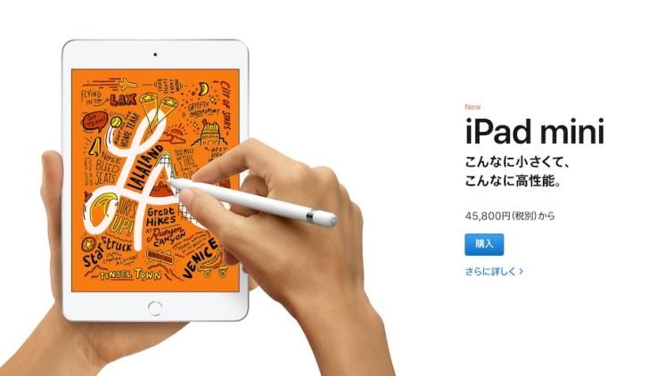 Appleが発表した新型のiPad AirやiMac、AirPodsなどの新製品情報まとめ!