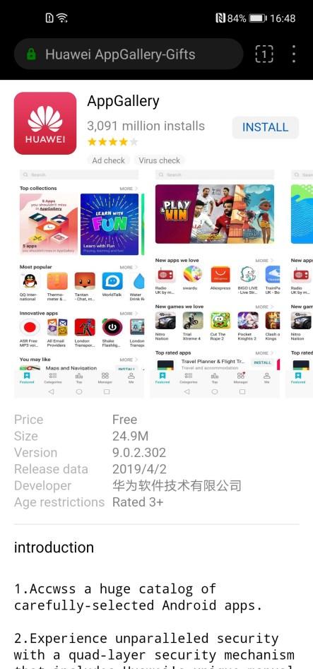 Screenshot_20200307_164814_com.huawei.browser