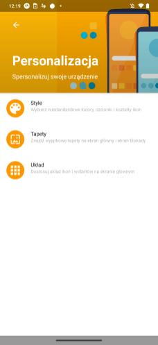Screenshot_20200731-121903