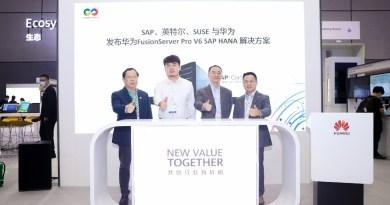 FusionServer Pro V6 SAP HANA
