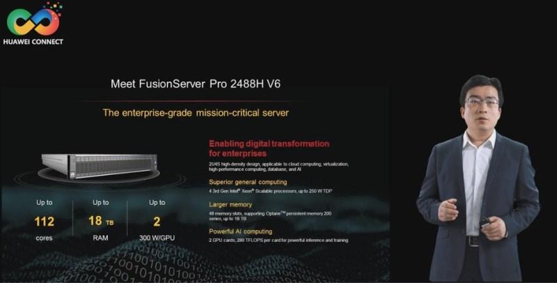 FusionServer Pro V6