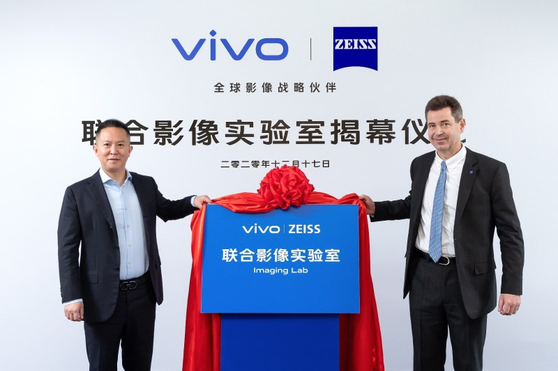 vivo i ZEISS