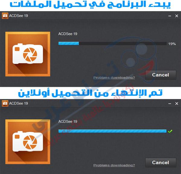 طريقة تحميل وتثبيت AcdSee  19 من الموقع الرسمي - صورة 2