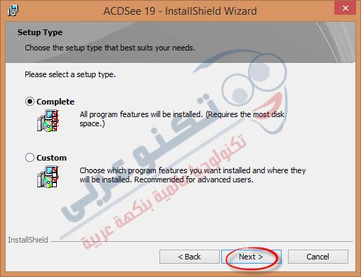 تثبيت ACDSee - 03