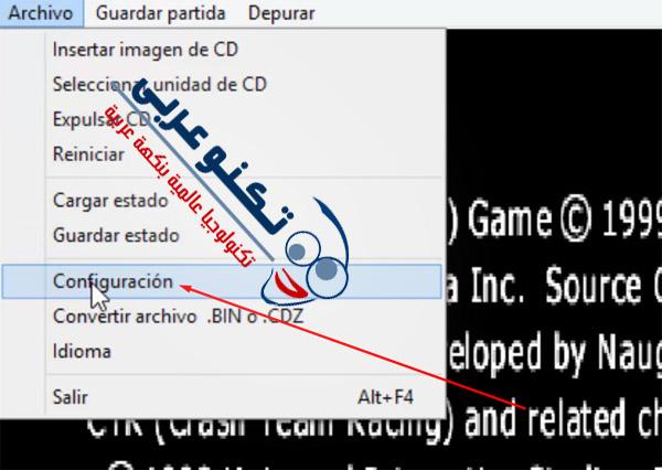 تحميل لعبة كراش للكمبيوتر وتعريف الذراعات