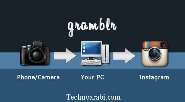 تشغيل انستقرام على الكمبيوتر