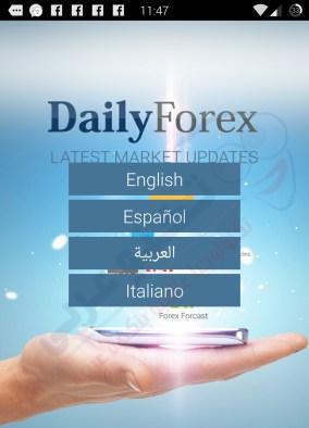 ديلي فوركس عربي