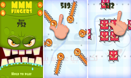 صور من داخل لعبة mmm fingers