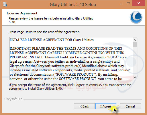طريقة تثبيت Glary Utilities - صورة 1