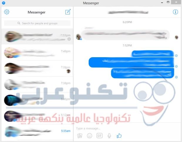 فتح برنامج فيس بوك ماسنجر عربي على الكمبيوتر