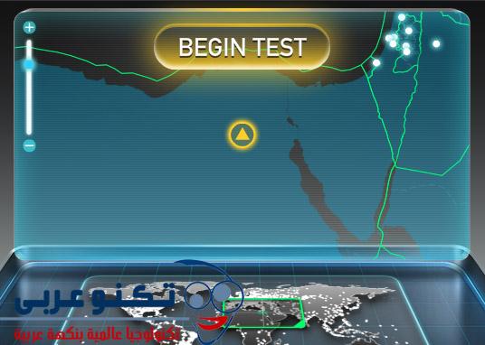 قياس سرعة الانترنت الحقيقية