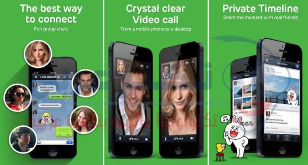 مكالمات مجانية في برنامج لاين