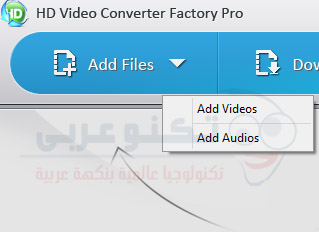 تحديد مقطع الفيديو لتحويله