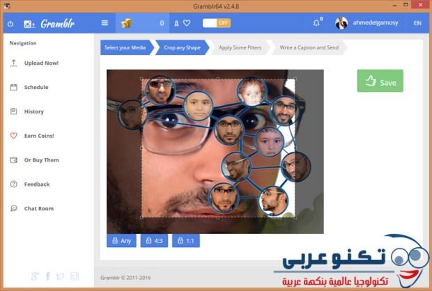 رفع صور للانستقرام من الكمبيوتر بواسطة gramblr