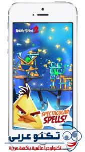 صورة من داخل Angry Birds 2