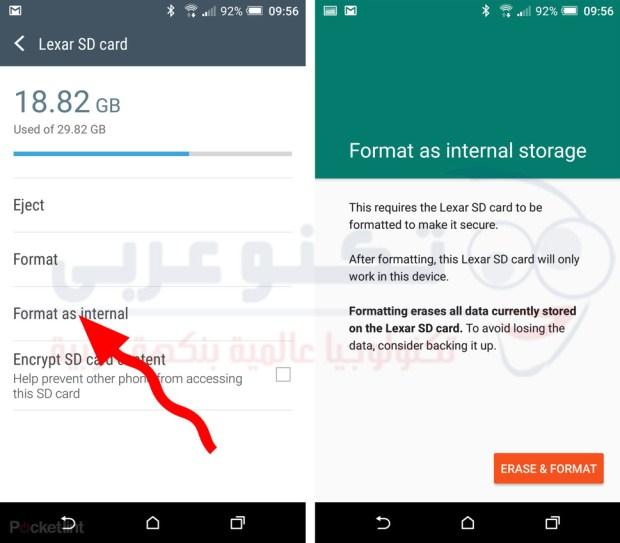 Flex Storage on Android