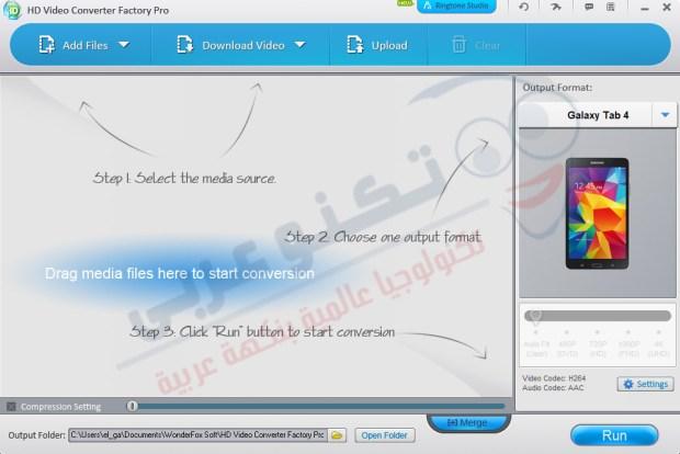 تنزيل HD Video Converter Factory Pro