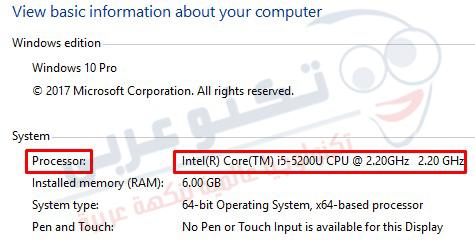 مواصفات الحاسوب