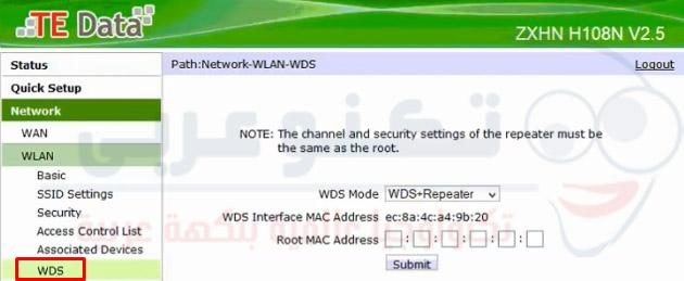 ضبط اعدادات راوتر تي داتا te data router zxhn h108n v2 5 - بوابة