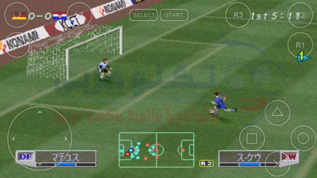 لعبة اليابانية Winning Eleven 3 للاندرويد (5)