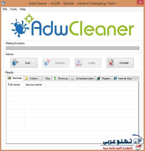 واجهة برنامج AdwCleaner