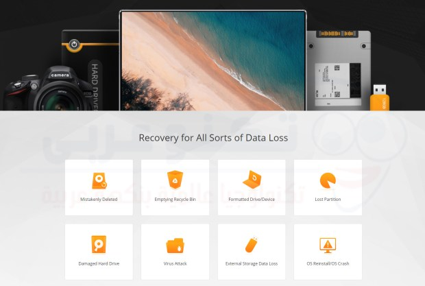 download any recover