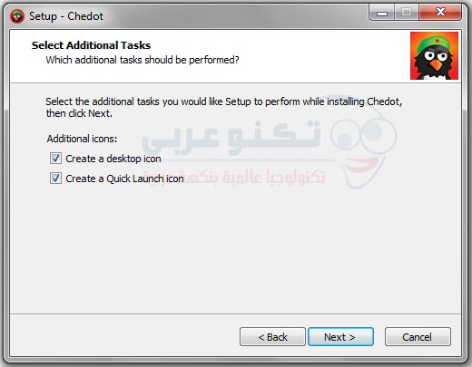 et installer chedot browser